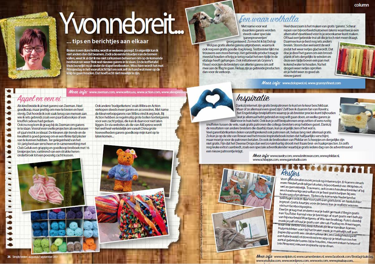 Handwerk Archieven Pagina 2 Van 2 Yvonne Koop Schrijft